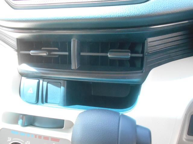 L SAIII ワンオーナー車 キーレスエントリー 衝突被害軽減システム 誤発進抑制制御機能 レーンアシスト オートマチックハイビーム アイドリングストップ 衝突安全ボディ(13枚目)