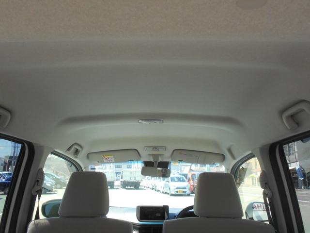 L SAIII ワンオーナー車 キーレスエントリー 衝突被害軽減システム 誤発進抑制制御機能 レーンアシスト オートマチックハイビーム アイドリングストップ 衝突安全ボディ(29枚目)