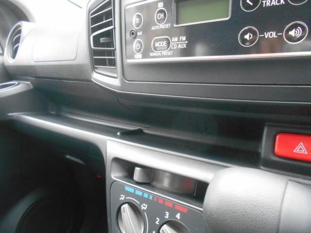 L SAIII ワンオーナー車 キーレスエントリー オートライト クリアランスソナー 衝突被害軽減システム 誤発進抑制制御機能レーンアシスト オートマチックハイビーム(11枚目)