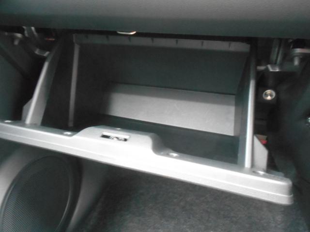 L SAIII ワンオーナー車 キーレスエントリー オートライト クリアランスソナー 衝突被害軽減システム 誤発進抑制制御機能レーンアシスト オートマチックハイビーム(20枚目)