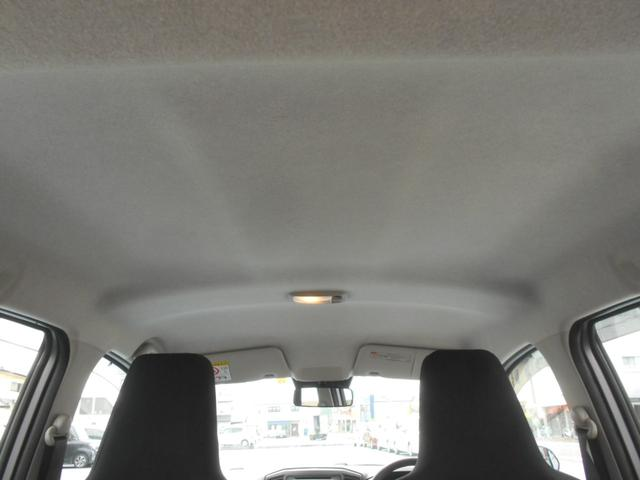 L SAIII ワンオーナー車 キーレスエントリー オートライト クリアランスソナー 衝突被害軽減システム 誤発進抑制制御機能レーンアシスト オートマチックハイビーム(25枚目)