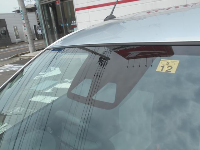 L SAIII ワンオーナー車 キーレスエントリー オートライト クリアランスソナー 衝突被害軽減システム 誤発進抑制制御機能レーンアシスト オートマチックハイビーム(32枚目)