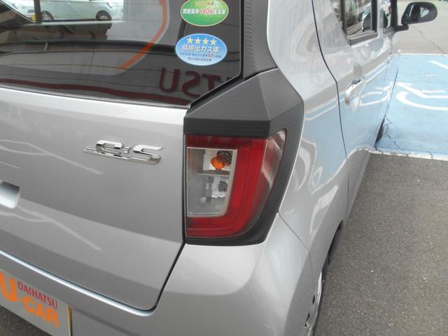 L SAIII ワンオーナー車 キーレスエントリー オートライト クリアランスソナー 衝突被害軽減システム 誤発進抑制制御機能レーンアシスト オートマチックハイビーム(34枚目)