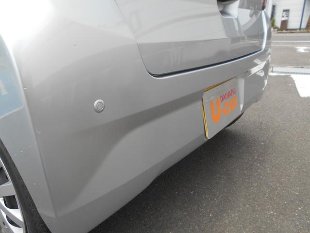 L SAIII ワンオーナー車 キーレスエントリー オートライト クリアランスソナー 衝突被害軽減システム 誤発進抑制制御機能レーンアシスト オートマチックハイビーム(35枚目)