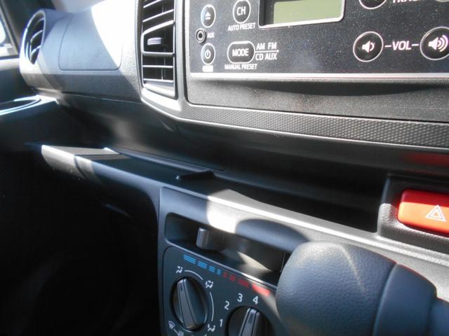 L SAIII ワンオーナー車 キーレスエントリー オートライト オートハイビーム アイドリングストップ クリアランスソナー 衝突被害軽減システム 誤発進抑制制御機能VSC(11枚目)