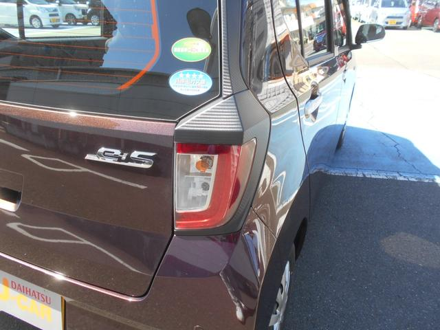 L SAIII ワンオーナー車 キーレスエントリー オートライト オートハイビーム アイドリングストップ クリアランスソナー 衝突被害軽減システム 誤発進抑制制御機能VSC(34枚目)