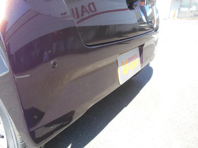 L SAIII ワンオーナー車 キーレスエントリー オートライト オートハイビーム アイドリングストップ クリアランスソナー 衝突被害軽減システム 誤発進抑制制御機能VSC(35枚目)