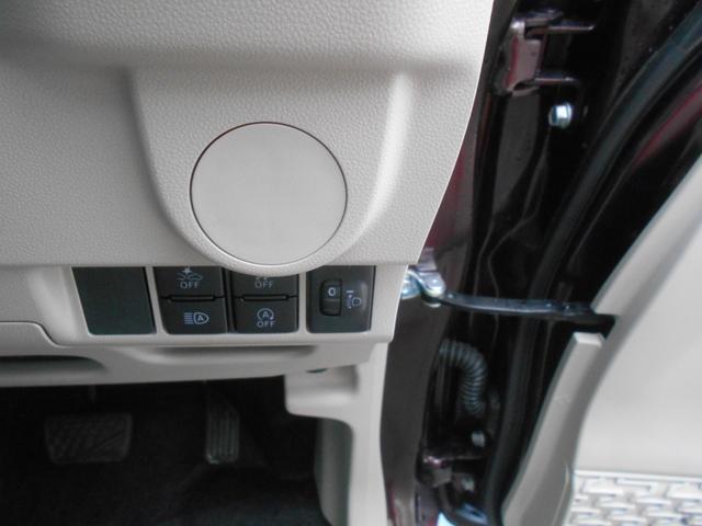 L SAIII ワンオーナー車 キーレスエントリー 衝突被害軽減システム 誤発進抑制制御機能 レーンアシスト オートマチックハイビーム(17枚目)
