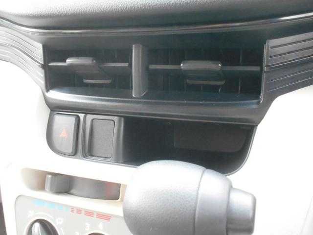 L SAIII ワンオーナー車 キーレスエントリー 衝突被害軽減システム 誤発進抑制制御機能 レーンアシスト オートマチックハイビーム 衝突安全ボディ アイドリングストップ VSC(11枚目)