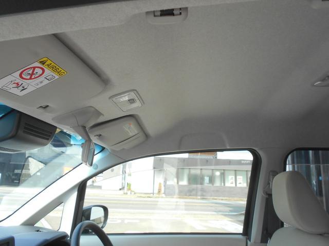 L SAIII ワンオーナー車 キーレスエントリー 衝突被害軽減システム 誤発進抑制制御機能 レーンアシスト オートマチックハイビーム 衝突安全ボディ アイドリングストップ VSC(24枚目)