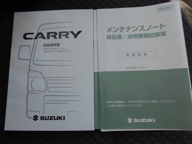 KX CD付き(20枚目)