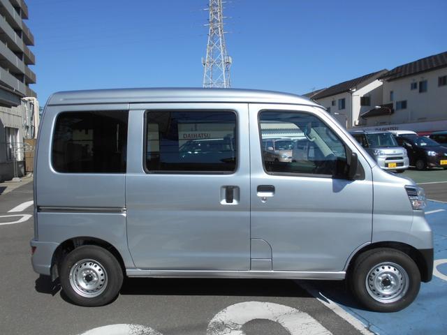 「ダイハツ」「ハイゼットカーゴ」「軽自動車」「香川県」の中古車5
