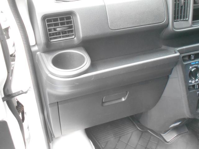 デラックスSAIII ワンオーナー車 キーレスエントリー 衝突被害軽減システム 誤発進抑制制御機能 レーンアシスト オートマチックハイビーム(23枚目)
