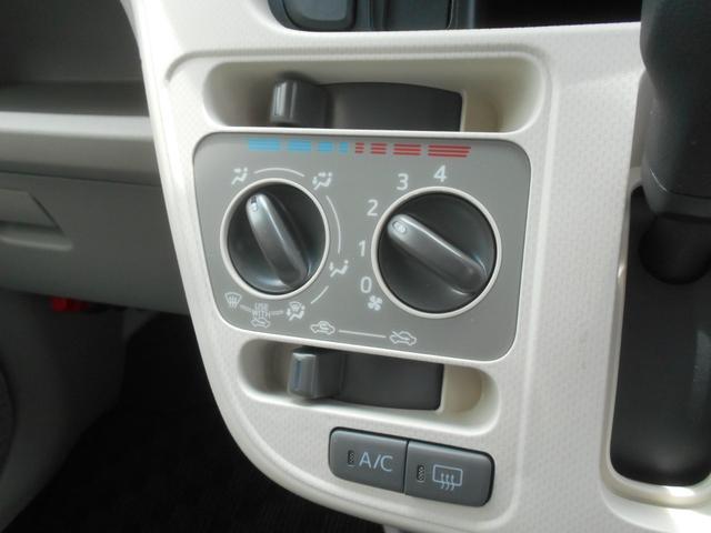 L SAIII ワンオーナー車 キーレスエントリー カーペットマット 衝突被害軽減システム 誤発進抑制制御機能 レーンアシスト オートマチックハイビーム アイドリングストップ 衝突安全ボディ VSC(12枚目)