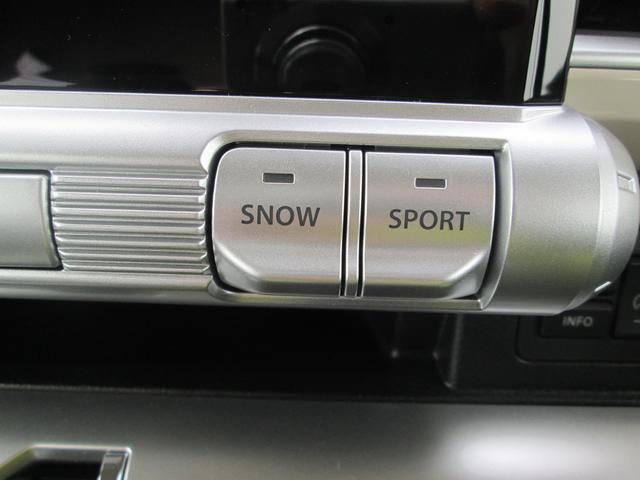 スポーツモード、スノーモードと走りの切り替えもできます