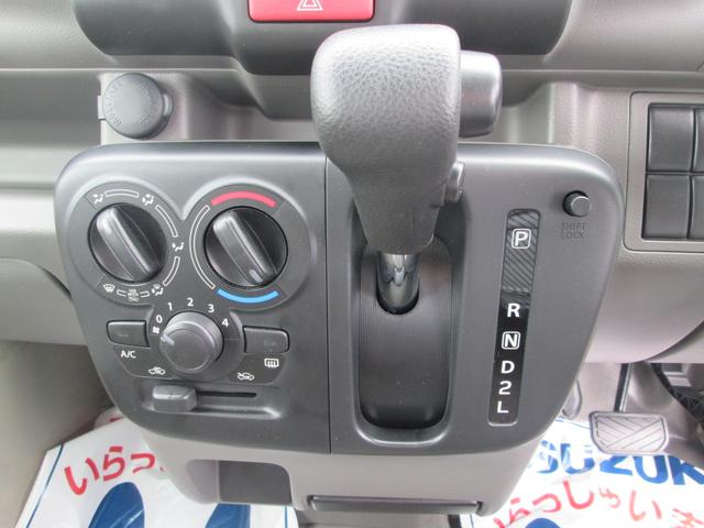 PA 2型(10枚目)