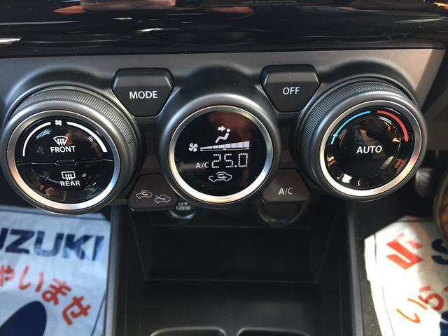 暑い夏の時も、寒い冬の時も室内を快適にしてくれるフルオートエアコン!