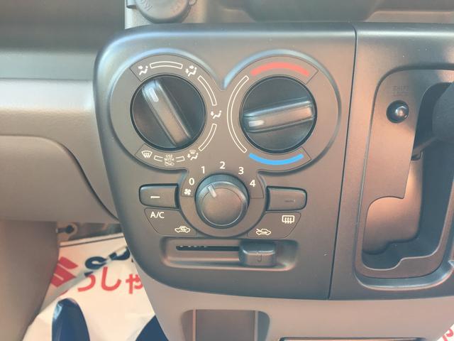 PAリミテッド 3型 4WD キーレス(8枚目)