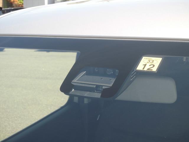 衝突被害軽減ブレーキ「デュアルセンサーブレーキサポート」搭載!