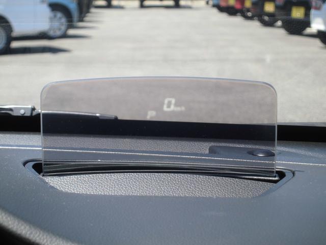 ヘッドアップディスプレイ搭載!運転中の視線移動を低減します。