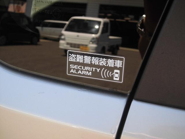 盗難警報装着車