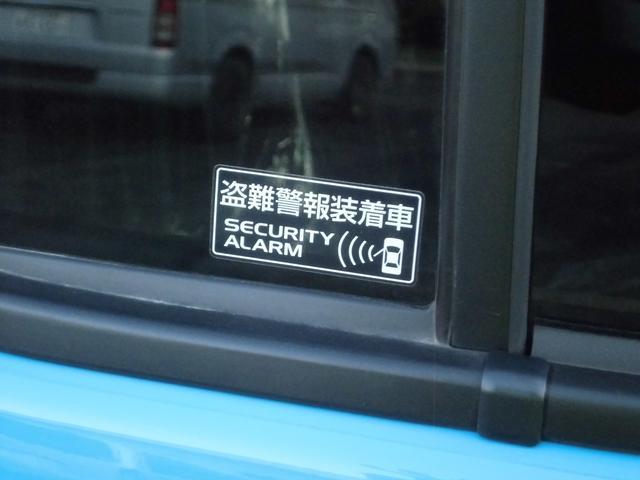 盗難警報装置でセキュリティ面も安心!