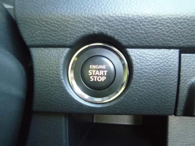キーレスプッシュスタートシステムで鍵の抜き差しは不要です