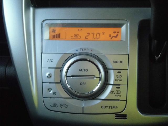フルオートエアコンです、面倒な調節は必要なく、簡単です♪