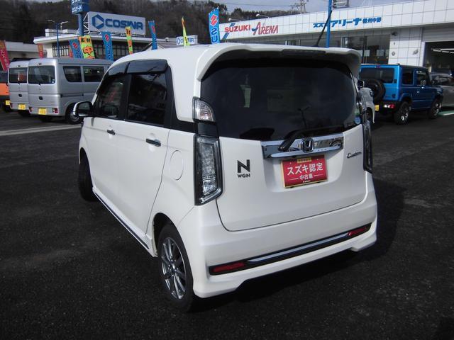 「ホンダ」「N-WGNカスタム」「コンパクトカー」「長野県」の中古車6