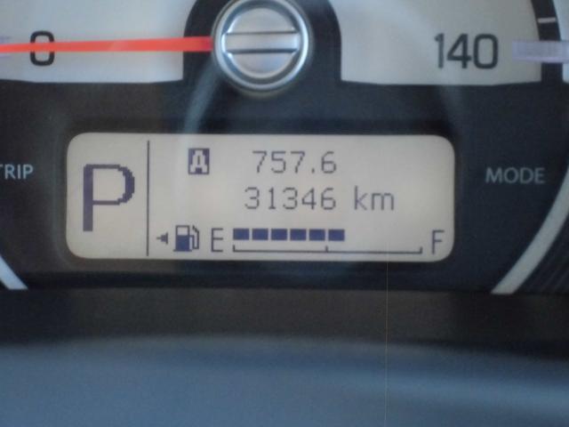 「スズキ」「ハスラー」「コンパクトカー」「長野県」の中古車22