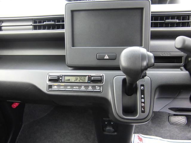 25周年記念車 HYBRID FZリミテッド(13枚目)