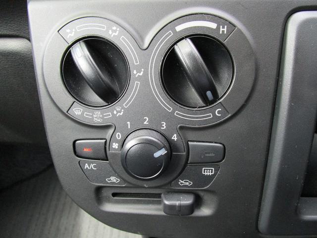 L 4WD 2型 スズキセーフティサポート装着車(23枚目)
