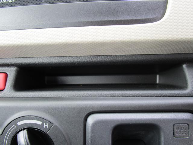 L 4WD 2型 スズキセーフティサポート装着車(29枚目)