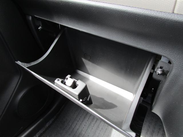 L 4WD 2型 スズキセーフティサポート装着車(35枚目)
