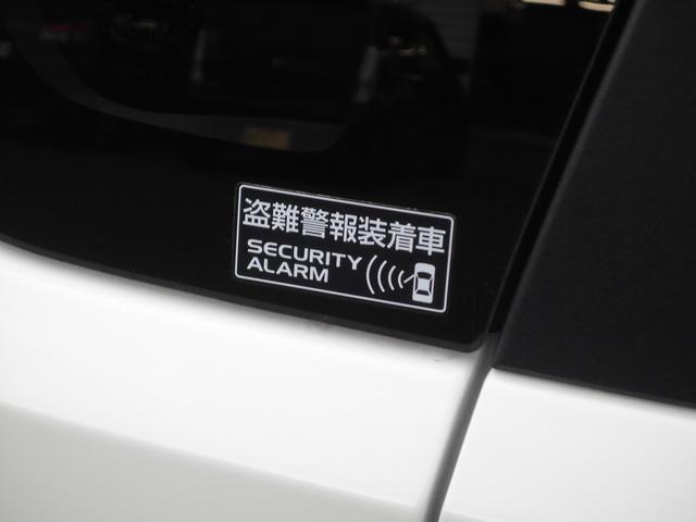 HYBRID FZ 4WD 衝突被害軽減ブレーキ(28枚目)