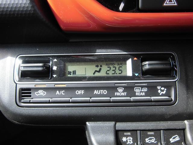 HYBRID G 4WD 全方位モニター付ナビゲーション(14枚目)