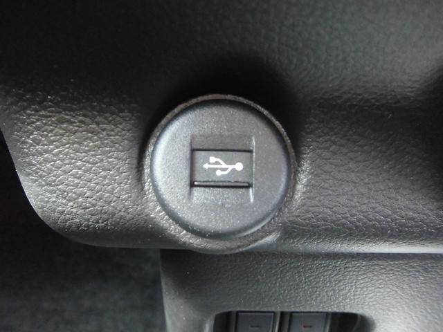 HYBRID G 4WD 全方位モニター付ナビゲーション(16枚目)