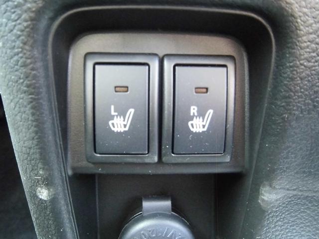HYBRID G 4WD 全方位モニター付ナビゲーション(17枚目)