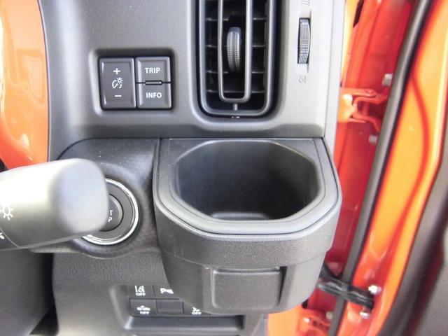 HYBRID G 4WD 全方位モニター付ナビゲーション(38枚目)