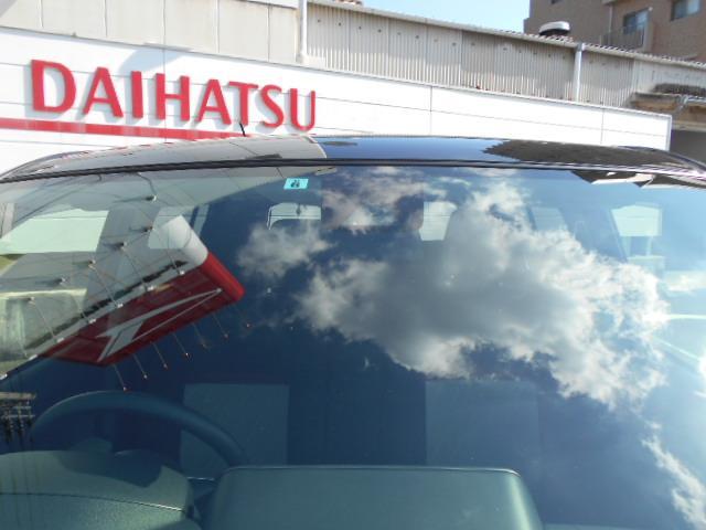 「ダイハツ」「ブーン」「コンパクトカー」「香川県」の中古車4