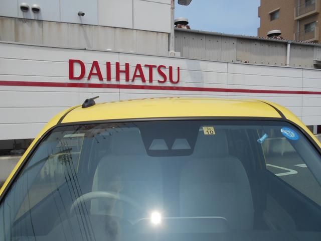 「ダイハツ」「ミラトコット」「軽自動車」「香川県」の中古車4