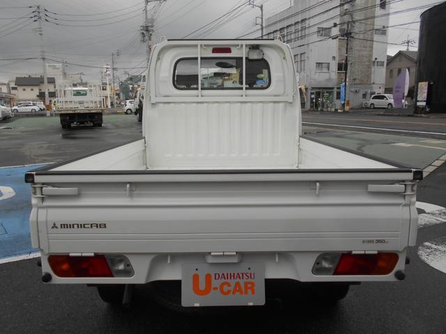 「三菱」「ミニキャブトラック」「トラック」「香川県」の中古車4