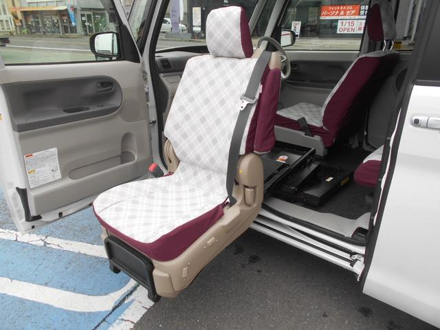 「ダイハツ」「タント」「コンパクトカー」「香川県」の中古車17