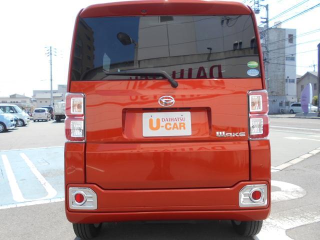 「ダイハツ」「ウェイク」「コンパクトカー」「香川県」の中古車7