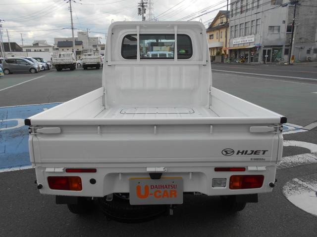 「ダイハツ」「ハイゼットトラック」「トラック」「香川県」の中古車6