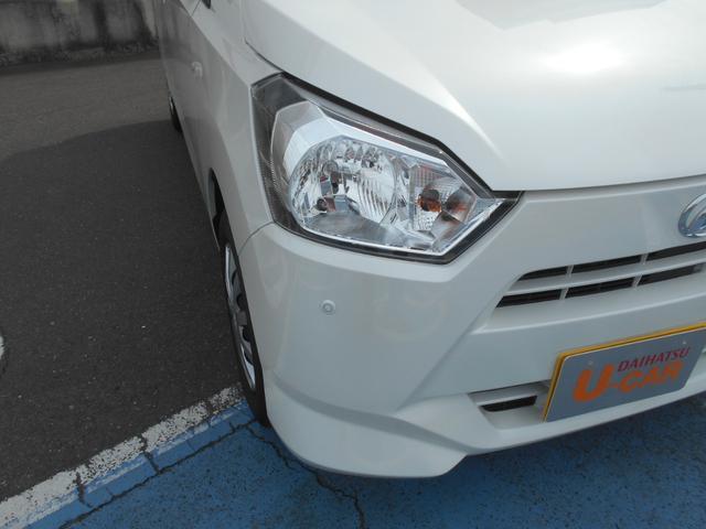L SAIII ワンオーナー車 衝突被害軽減システム 誤発進抑制制御機能 レーンアシスト オートマチックハイビーム 純正CD(5枚目)