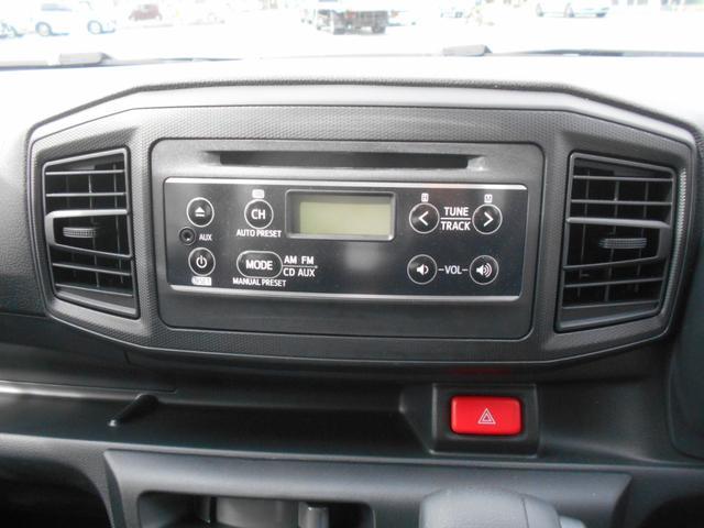 L SAIII ワンオーナー車 衝突被害軽減システム 誤発進抑制制御機能 レーンアシスト オートマチックハイビーム 純正CD(15枚目)