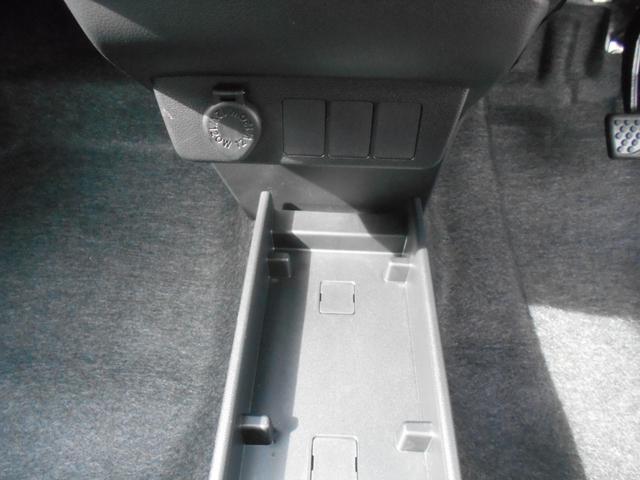 L SAIII ワンオーナー車 衝突被害軽減システム 誤発進抑制制御機能 レーンアシスト オートマチックハイビーム 純正CD(17枚目)