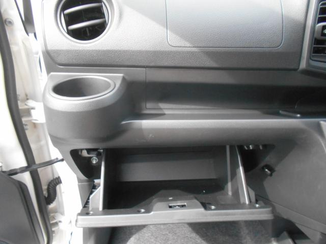 L SAIII ワンオーナー車 衝突被害軽減システム 誤発進抑制制御機能 レーンアシスト オートマチックハイビーム 純正CD(19枚目)