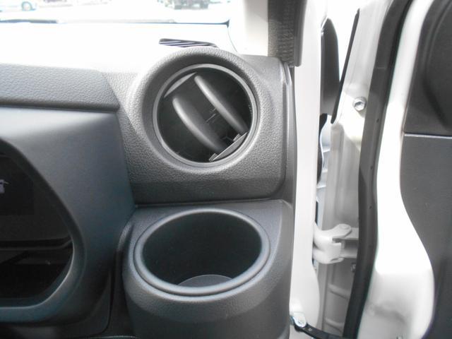L SAIII ワンオーナー車 衝突被害軽減システム 誤発進抑制制御機能 レーンアシスト オートマチックハイビーム 純正CD(20枚目)